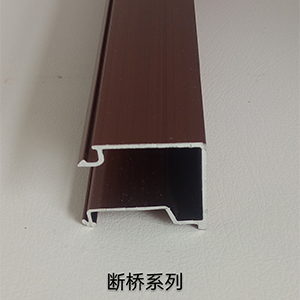 斷橋鋁型材廠家