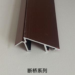 斷橋鋁材廠家