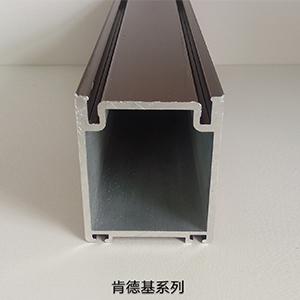 肯德基门铝材价格