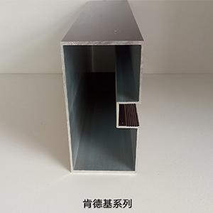肯德基门窗铝型材生产厂家
