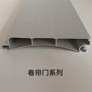 卷簾門鋁型材廠家