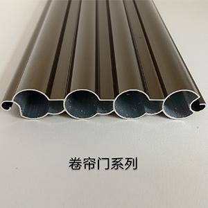 卷帘门铝型材生产厂家