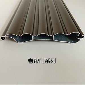 卷簾門鋁材價格