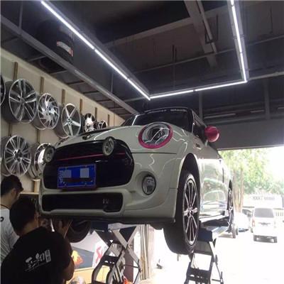 汽车改装技能培训