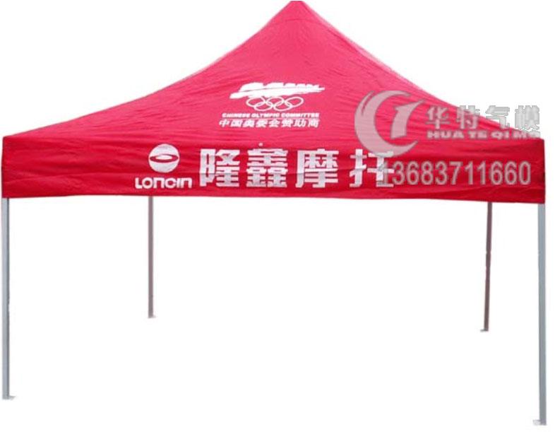 郑州广告帐篷
