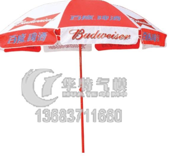 许昌广告伞