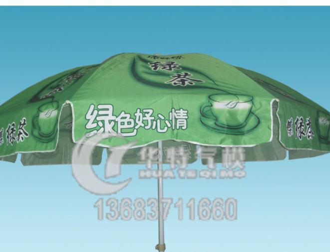 郑州广告伞