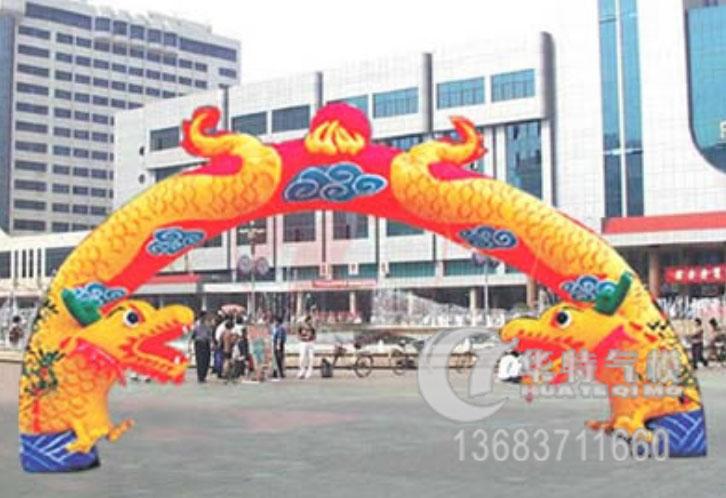 郑州气模定制公司