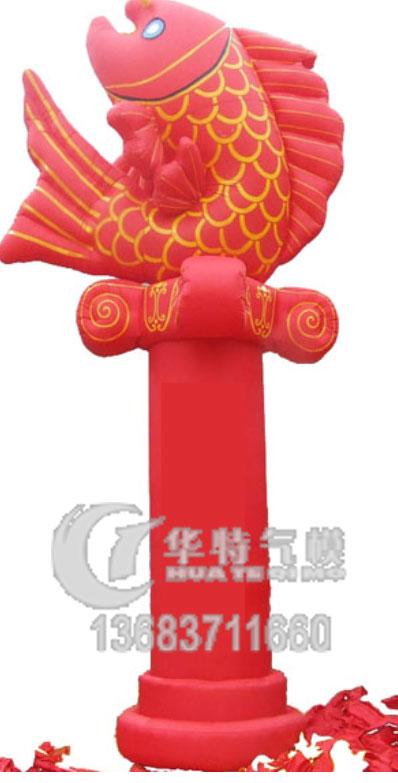 郑州飞鱼气模