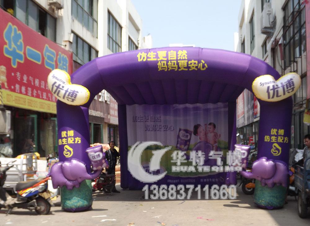 郑州广告气模电话