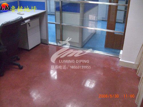 威海金钢砂耐磨地坪施工(红色)
