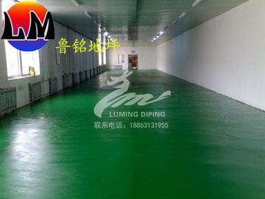 威海环氧树脂地坪