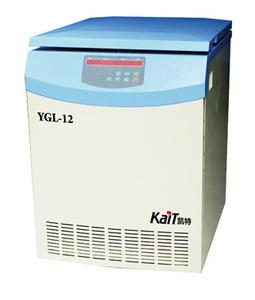 YGL-12石油岩样高速冷冻离心机