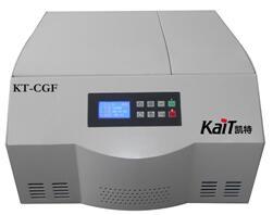 CGF大容量变速离心机