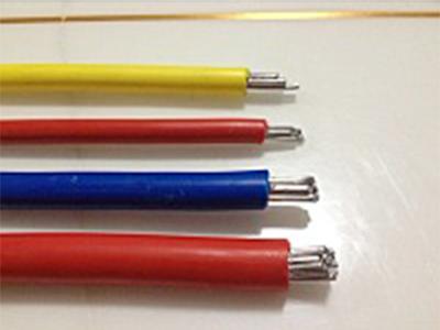 贵州控制电缆