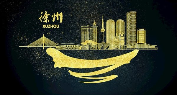 徐州广告形式