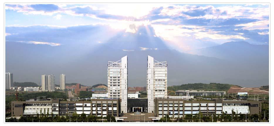 重庆工程造价公司