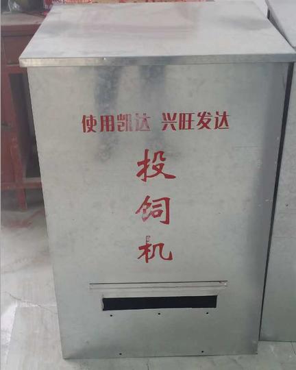 南京投饲机新批发价格凯达软基投饲机生产