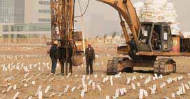 塑料排水板施工