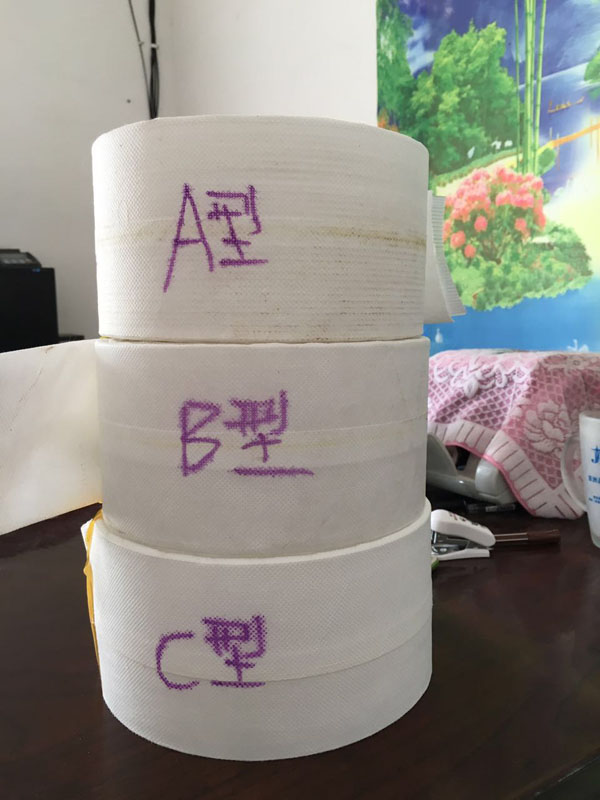 直排式塑料排水带