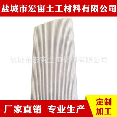 SPB-C型塑料排水板