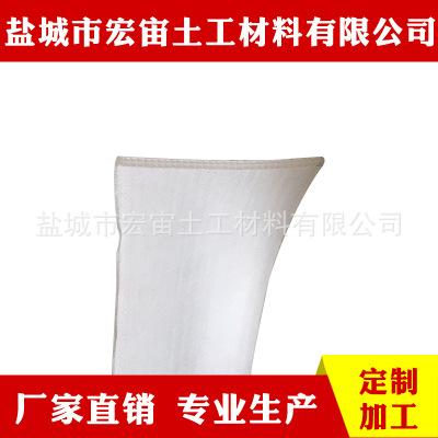 底部防淤堵塑料排水板