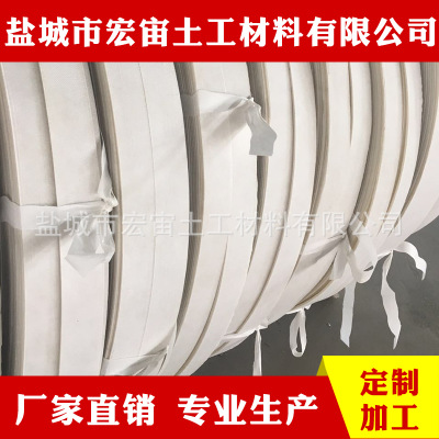 防淤堵塑料排水板