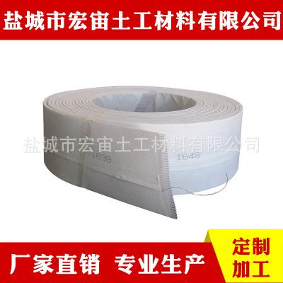可测深整体热熔塑料排水板
