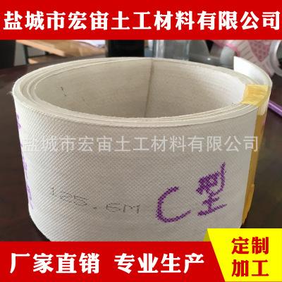 喷码热熔塑料排水板