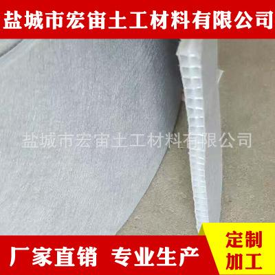 十五公分塑料排水板