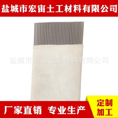 高强度直接测深式塑料排水板