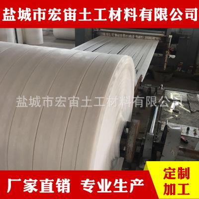 缝合型塑料排水板