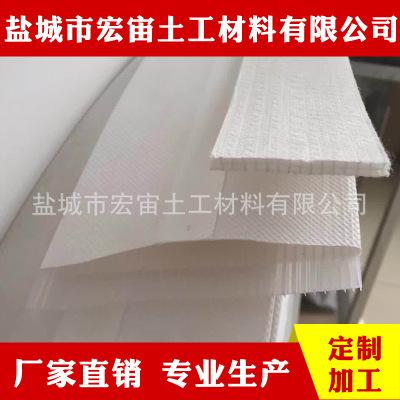脉冲型塑料排水板