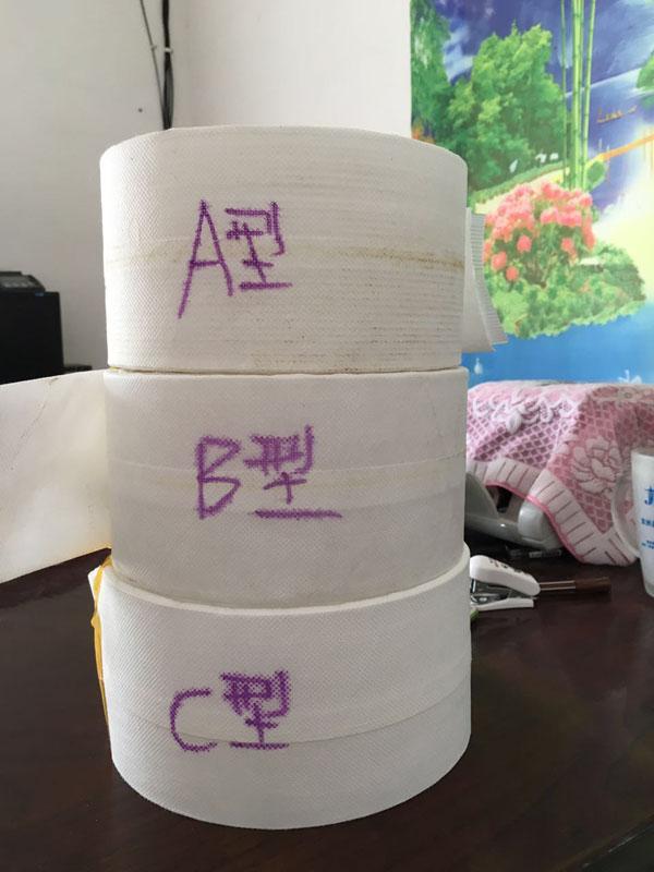 PVC塑料排水板