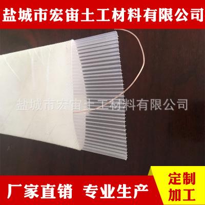 耐酸碱塑料排水板