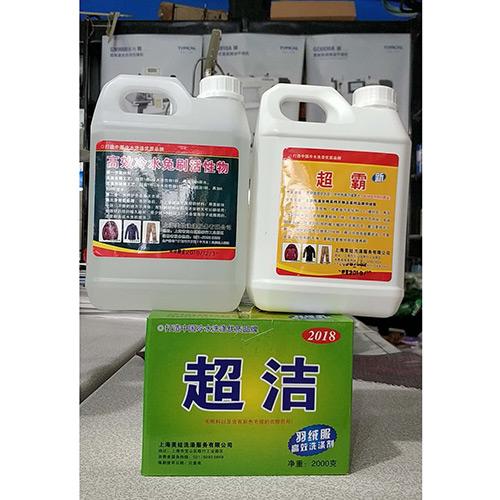 贵州洗涤耗材