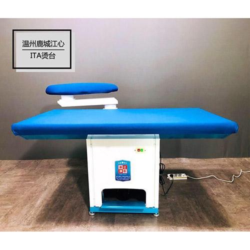 贵州干洗烫台设备