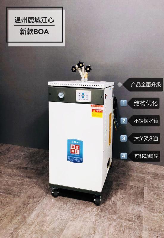 贵州蒸汽锅炉设备