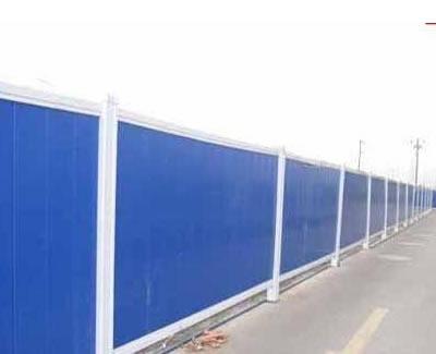 彩钢围挡板