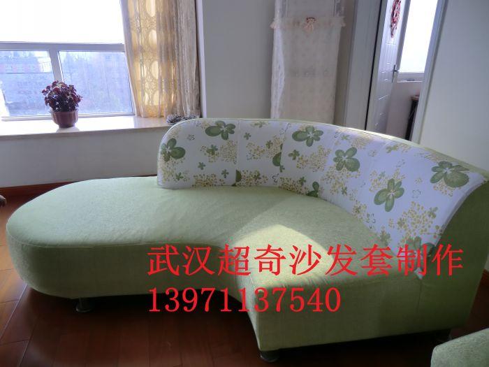 汉阳布艺沙发套