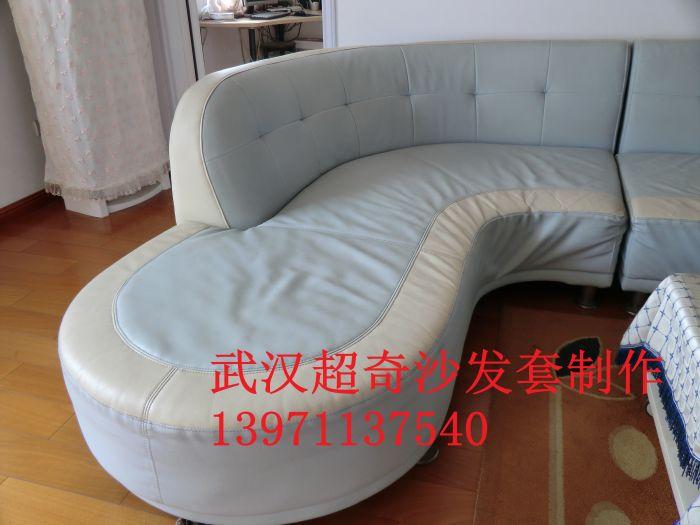 汉口布艺沙发套