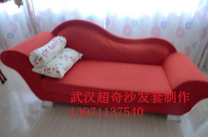武汉布艺沙发套定做
