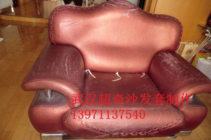 杨园换沙发套