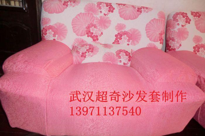 上门定制沙发套