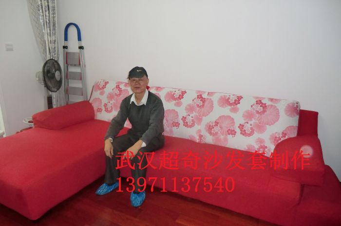 汉阳沙发套定制