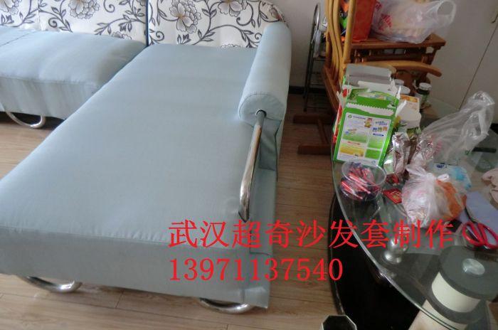 武汉上门做沙发套