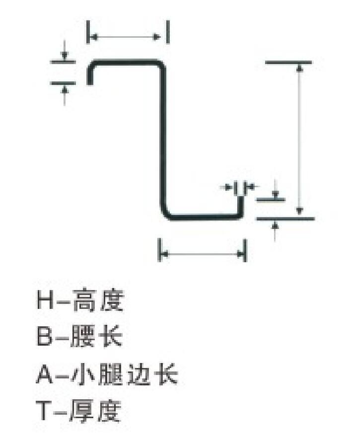 贵阳Z型钢