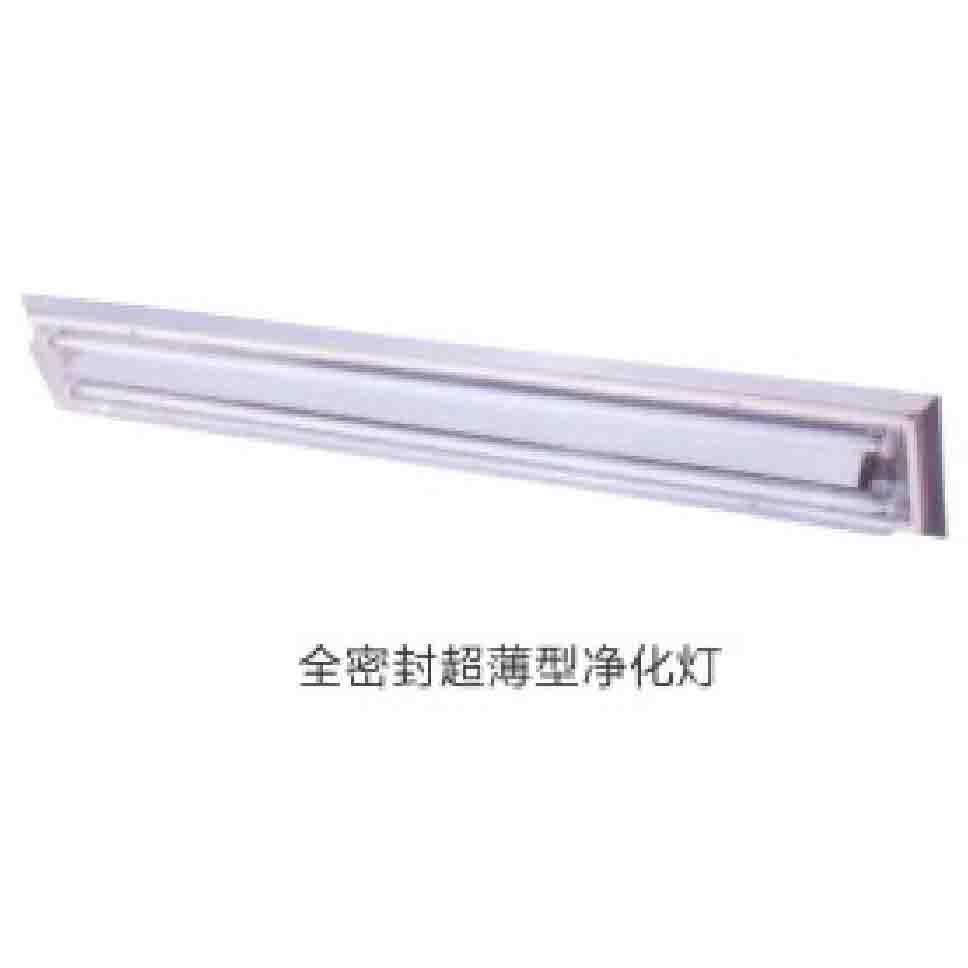 贵州净化灯具