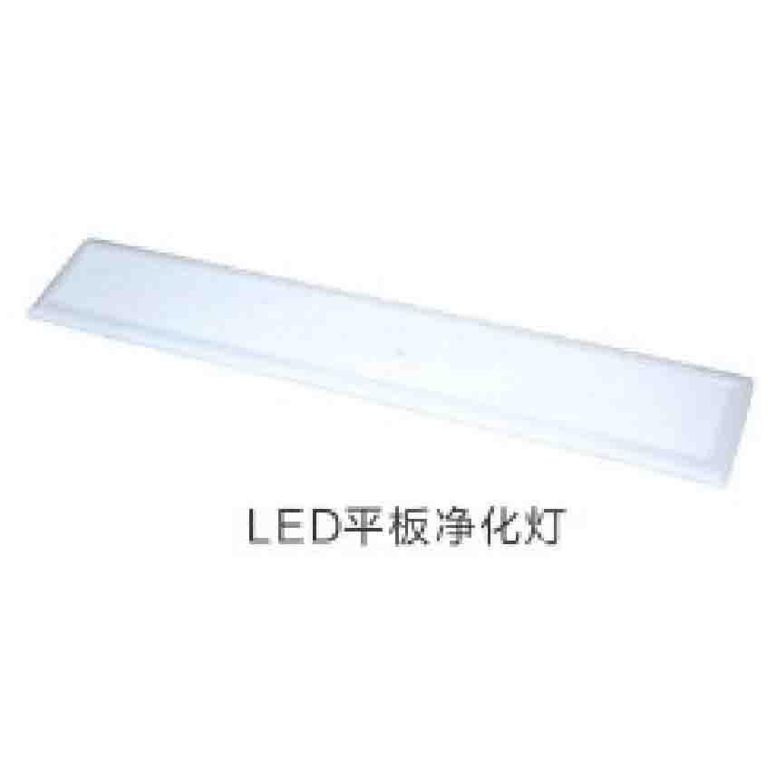 贵州LED平板净化灯