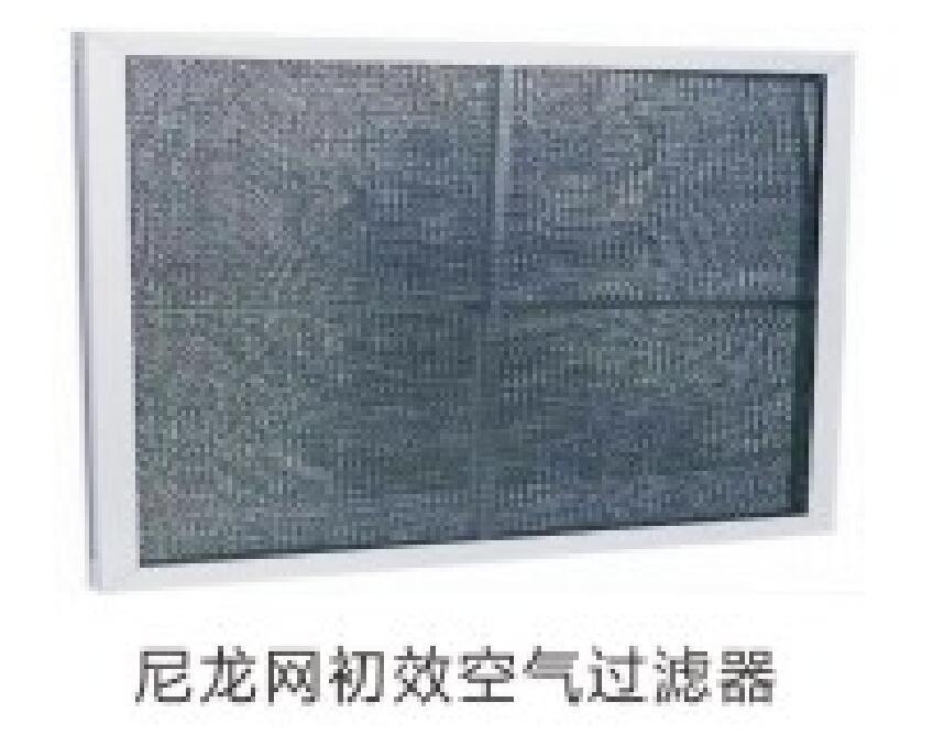 贵州初效空气过滤器